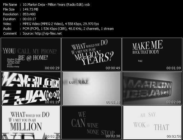 Marlon Deja - Million Years (Radio Edit)