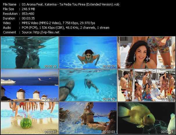 Aroma Feat. Katerina - Ta Pedia Tou Pirea (Extended Version)